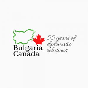"Kонкурс за детска рисунка ""България и Канада – 55 години приятели"""
